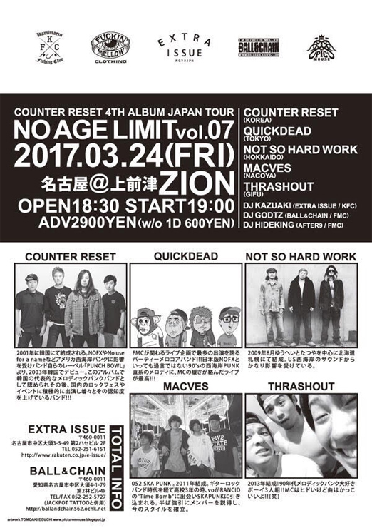 ~COUNTER RESET 4TH ALBUM JAPAN TOUR~『NO AGE LIMIT vol,07』2017.03.24 (FRI) at 上前津club ZION
