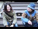 あのQUINTET『回想東京』MUSIC VIDEO