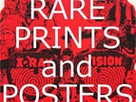 『RARE PRINTS and POSTERS』2017年2月26日(日)~3月20日(月・祝)at THE blank GALLERY / A-FILES オルタナティヴ ストリートカルチャー ウェブマガジン