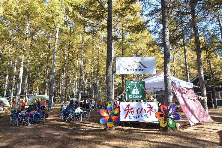 『C-CAMP2017春』2017年5月20日(土)~5月21日(日)at BOSCO Auto camp base