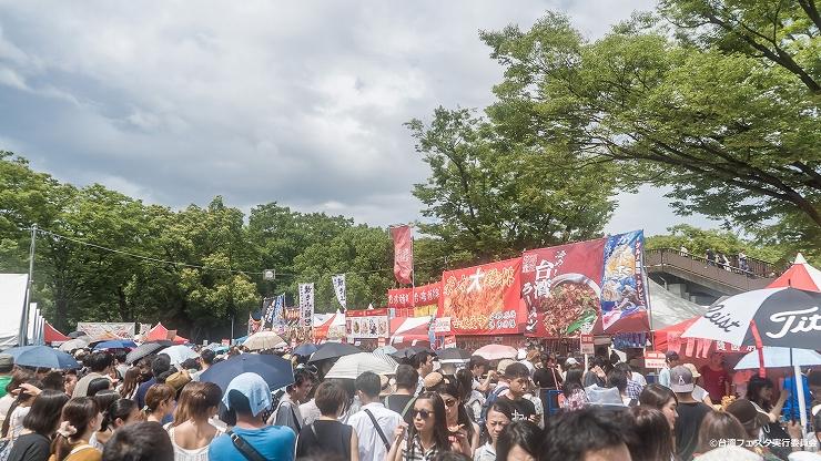 「台湾の魅力発見!台湾フェスタ_2017」NEXT_TAIWAN 2017年7月29日(土)・30日(日) at 代々木公園野外音楽堂広場