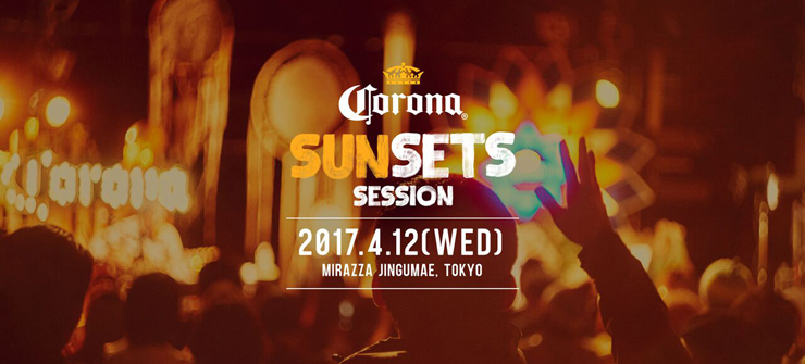 CORONA SUNSETS SESSION 2017年4月12日(水) at MIRAZZA神宮前
