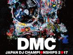 『DMC JAPAN DJ CHAMPIONSHIPS 2017 supported by Technics』5/28 (日) 東海予選を皮切りに全国7都市で地方予選を開催。