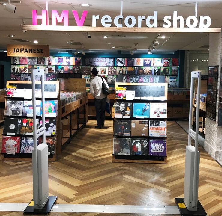 レコード&ミュージック「HMV record shop」