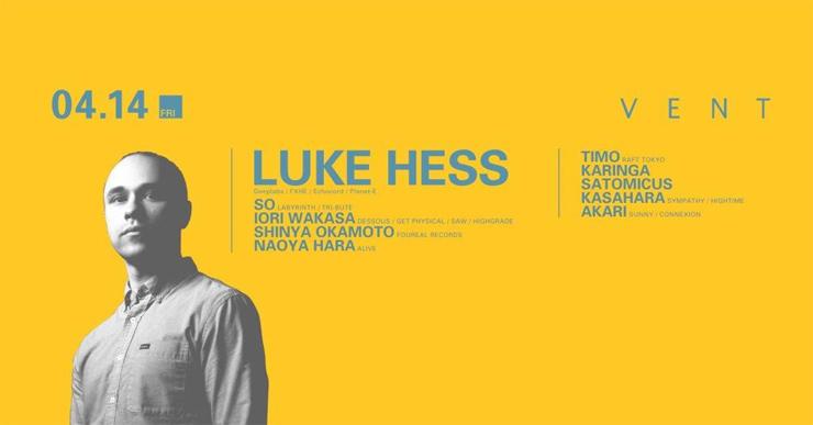 "Omar-Sとともに躍進を遂げる、デトロイト新世代のホープ "" Luke Hess "" 来日!!"