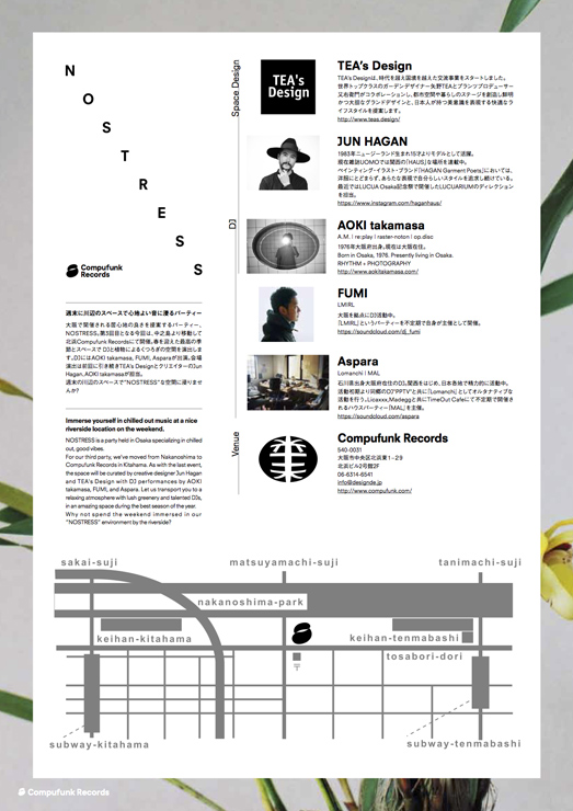 『NOSTRESS』2017年4月26日(水)~28日(金) at 大阪 Compufunk Records