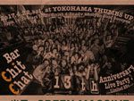 『Bar Chit Chat 13th Anniversary Live Party! 』2017.04.22(土) at 横浜THUMBS UP