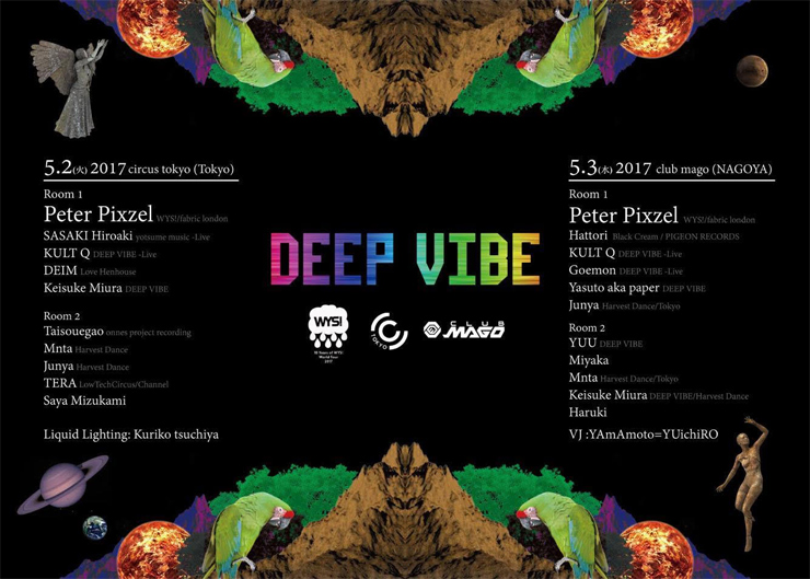 『Deep Vibe』PETER PIXZEL (WYS! / FABRIC LONDON, DEN - UK) 来日公演 - 2017.05.02(TUE) Circus Tokyo、05.03(WED) Mago Nagoya
