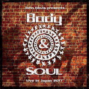 『Body&SOUL Live in Japan 2017』2017年6月4日(日)at お台場Body&SOUL Live in Japan特設会場