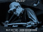 DJ KRUSH – NEW ALBUM 「軌跡」 RELEASE記念 DOMMUNE特番 2017年5月25日(木)19時~/RELEASE PARTY 5月27日(土)at 渋谷SOUND MUSEUM VISION
