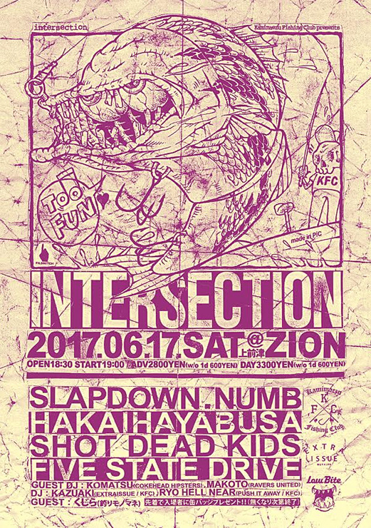 Kamimaezu Fishing Club pre『intersection』2017.6.17(SAT) at 上前津club ZION