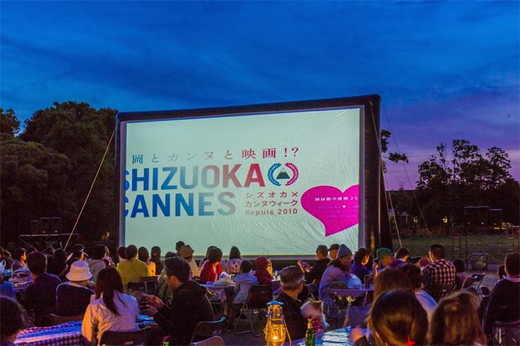 『シズオカ×カンヌウィーク2017』2017.05.13(土)~28(日)at 登呂遺跡、七間町名店街、清水マリンパーク