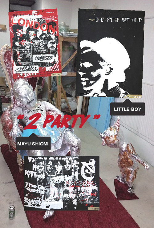 "『Little Boy × Mayu Shiomi : ""2 PARTY""』2017年6月24日(土)~7月5日(水)at THE blank GALLERY"