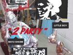 "『Little Boy × Mayu Shiomi : ""2 PARTY""』2017年6月24日(土)~7月5日(水)at THE blank GALLERY / A-FILES オルタナティヴ ストリートカルチャー ウェブマガジン"