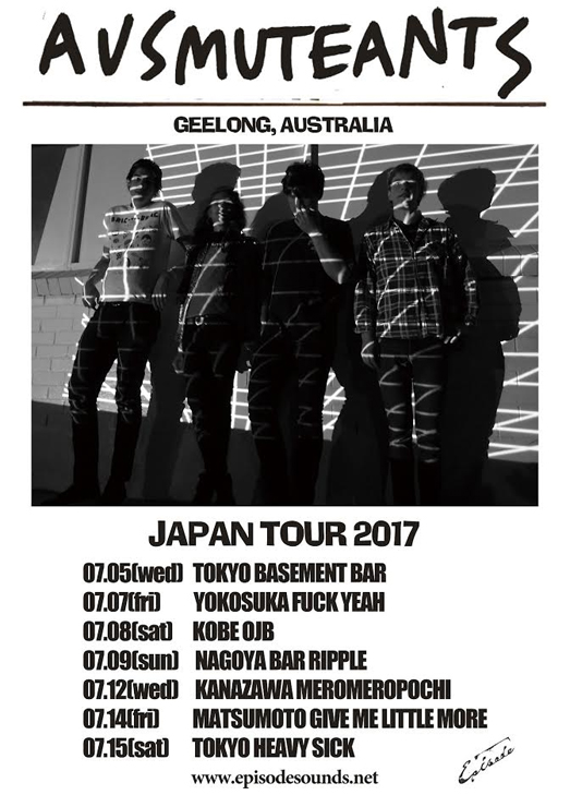 Ausmuteants Japan Tour2017
