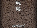 DJ KRUSH – NEW ALBUM 「軌跡」 RELEASE PARTY 2017.06.30(fri) at CIRCUS OSAKA / A-FILES オルタンティヴ ストリートカルチャー ウェブマガジン