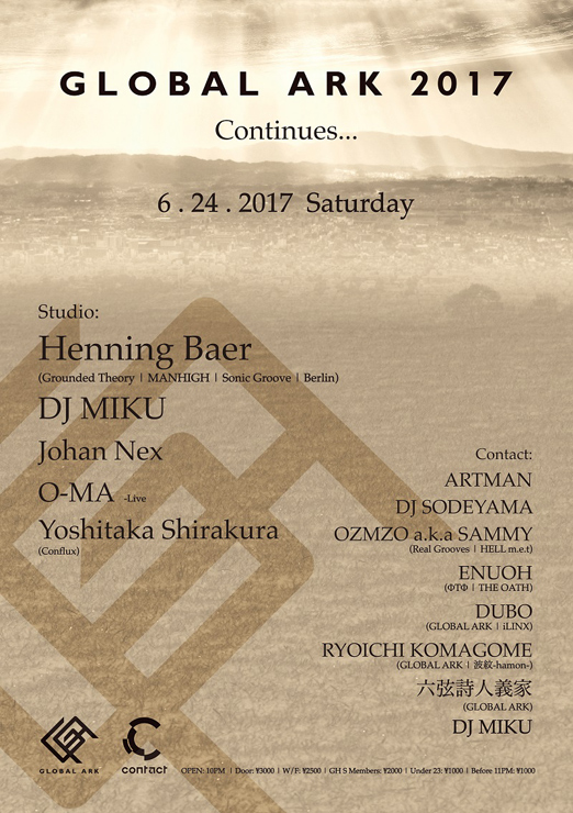 『GLOBAL ARK CONTINUES…』2017年6月24日(土)at 渋谷Contact