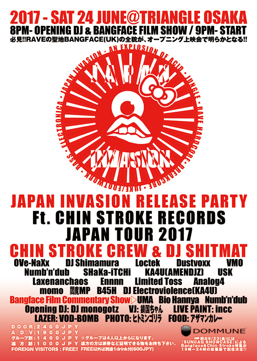 JAPAN INVASION RELEASE PARTY ft. DJ Shitmat w/ Chin Stroke Records 2017.06.24(sat) at TRIANGLE大阪