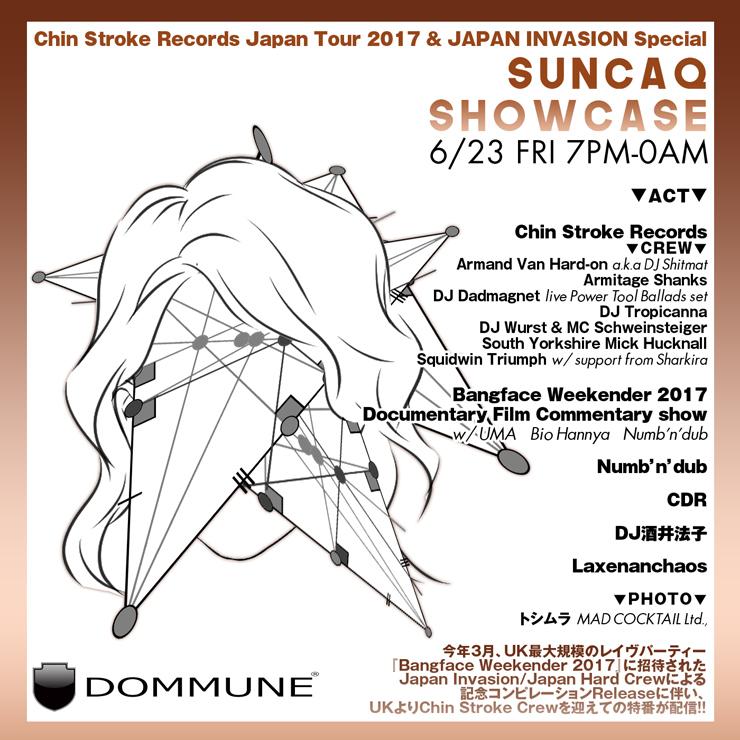 2017/6/23(金) 19:00-24:00 @ Dommune