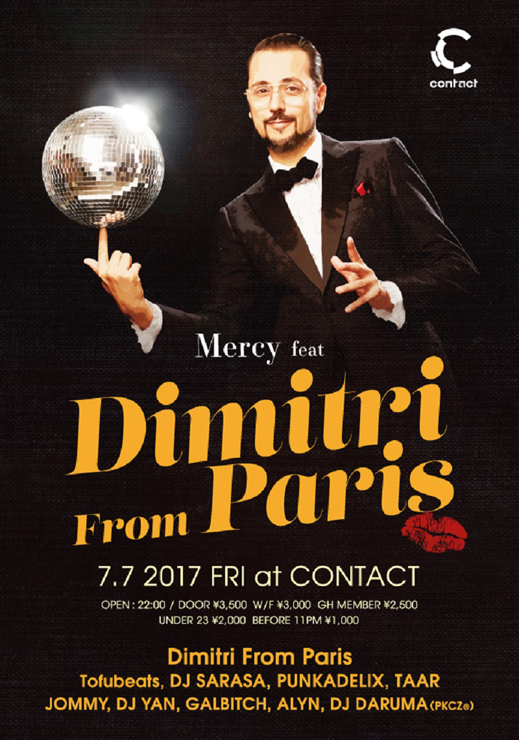 『Mercy feat Dimitri From Paris』2017年7月7日(金)at 渋谷Contact