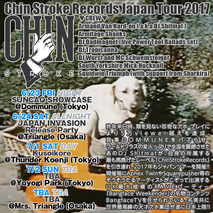 Chin Stroke Records Japan Tour 2017 Schedule