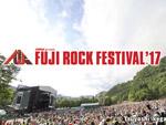 FUJI ROCK FESTIVAL '17 ~フジロック事前展望スペシャル~ / A-FILES オルタナティヴ ストリートカルチャー ウェブマガジン