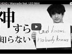MOP of HEADがLEO今井をゲストボーカルに迎えた楽曲『Wannadie feat LEO IMAI』のリリックビデオを公開。/ A-FILES オルタナティヴ ストリートカルチャー ウェブマガジン