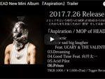 MOP of HEAD – ニューアルバム『Aspiration』全曲試聴動画公開 。東名阪ツアーゲスト第1弾発表。