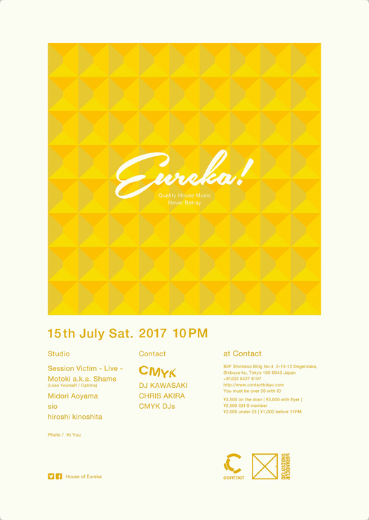 『EUREKA!』Session Victim来日公演 2017年7月15日(土)at 渋谷Contact