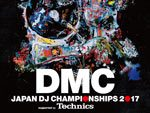 『DMC JAPAN DJ CHAMPIONSHIPS 2017 supported by Technics』2017.8.26 (SAT) at  WOMB LIVE  – シングル&バトル各部門のファイナリストが決定。