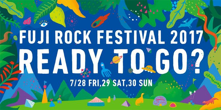 FUJI ROCK FESTIVAL '17 ~追加出演アーティスト~ アウトドアシアター「富士映劇」今年の上映作品決定。