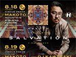 """MAKOTO """"SALVATION"""" RELEASE CIRCUS TOUR 2017.08.18(FRI) at CIRCUS OSAKA/08.19(SAT) at CIRCUS  TOKYO"""