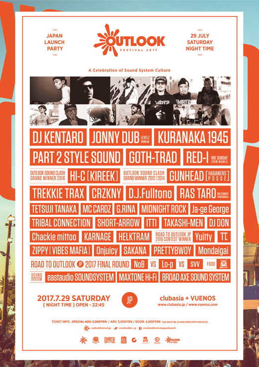 『OUTLOOK FESTIVAL 2017 JAPAN LAUNCH PARTY』2017.07.29 (SAT) at clubasia + VUENOS , Tokyo ~フルラインナップ発表~