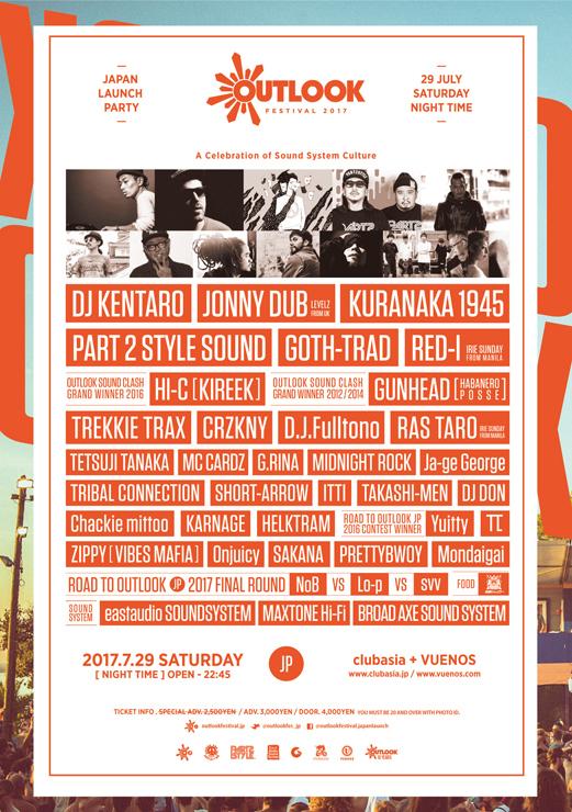『OUTLOOK FESTIVAL 2017 JAPAN LAUNCH PARTY』2017.07.29 (SAT) at clubasia + VUENOS , Tokyo ~フルラインナップ発表~