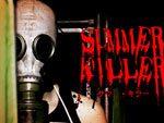 『Summer killer(サマー・キラー)』2017.08.18(金)~20(日)/25(金)~27(日)at ASOBIBA新木場フィールド