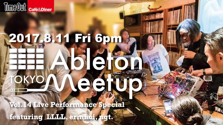 『Ableton Meetup Tokyo Vol.14』2017年8月11日(金) at 恵比寿TimeOut Cafe & Diner