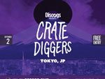 『Discogs Presents CRATE DIGGERS TOKYO』2017年9月2日(土)at 渋谷Contact