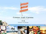『Creema Craft Caravan』2017年9月9日(土)10日(日)at 福岡 ITOSHIMA PICNIC VILLAGE