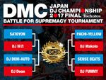 『DMC JAPAN DJ CHAMPIONSHIPS 2017 supported by Technics』2017.8.26 (SAT) at WOMB LIVE – タイムテーブルとバトル部門の組み合わせを発表。