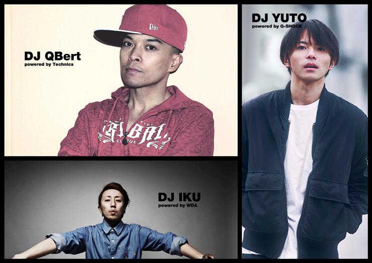 『DMC JAPAN DJ CHAMPIONSHIPS 2017 supported by Technics』2017.8.26 (SAT) at WOMB LIVE - 最終ゲストアーティストのラインナップが決定。 DOMMUNEでの特別番組の放送も決定。