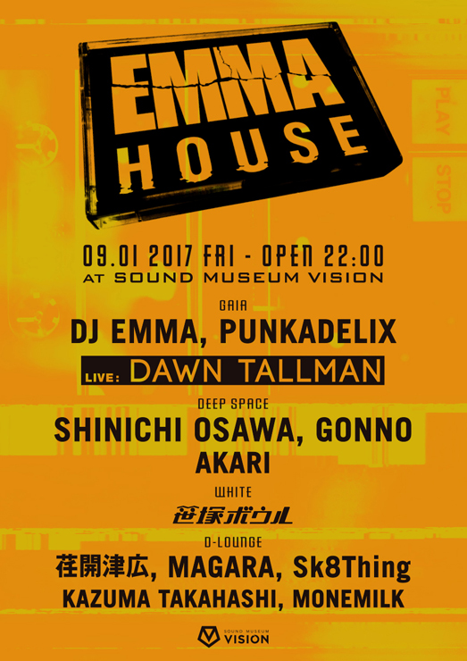 『EMMA HOUSE』2017年9月1日(金) at SOUND MUSEUM VISION