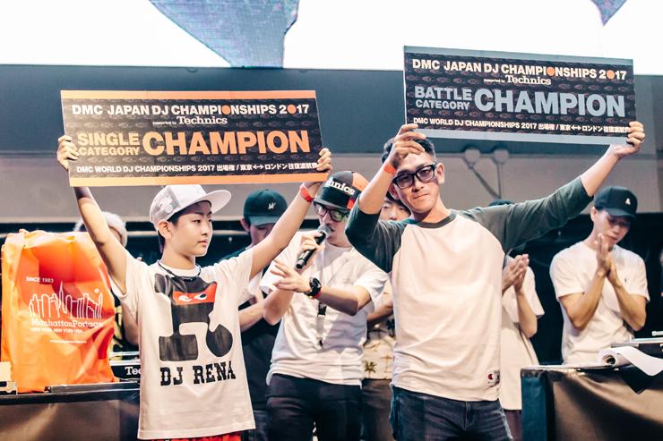 DMC JAPAN CHAMPION