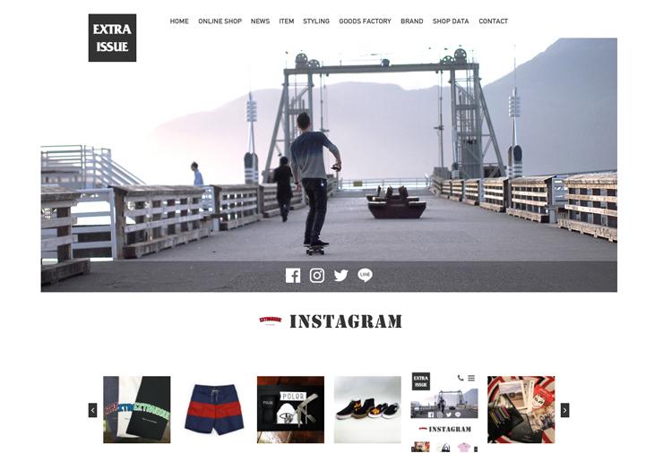 名古屋拠点のセレクトショップ、EXTRA ISSUEの総合WEBサイトがOPEN。