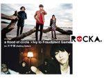 『Getting Better Presents ROCKA』2017.09.07(木) at 新宿LOFT