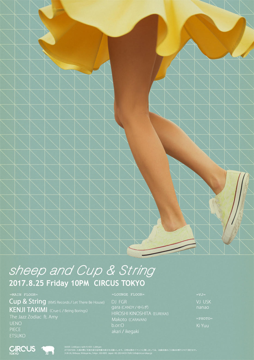 『sheep and Cup & String』2017.08.25(Fri) at CIRCUS Tokyo