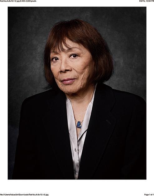 秋吉敏子 Toshiko Akiyoshi
