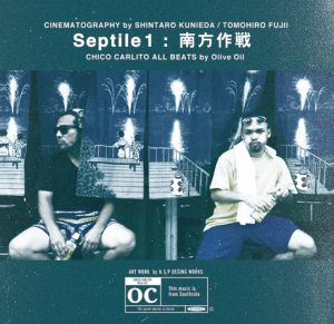 CHICO CARLITO - New Album『Septile1 - 南方作戦』Release