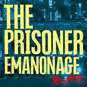 THE PRISONER『名もなき世代-EMANONAGE-』