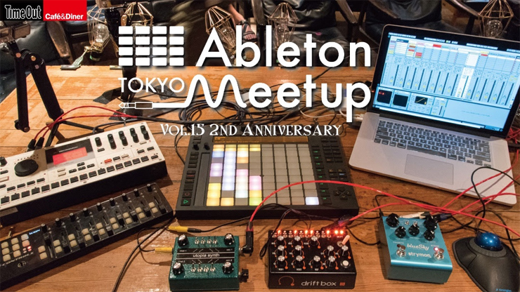 『Ableton Meetup Tokyo Vol.15』2017年10月20日(金)at 恵比寿 TimeOut Cafe & Diner