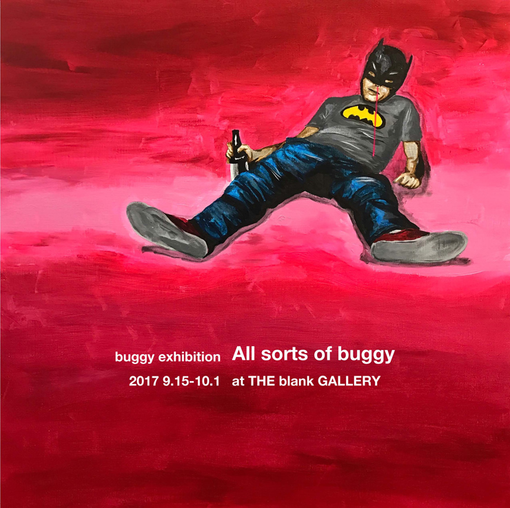 buggy solo exhibition『All sorts of buggy』2017年9月15日(金)~10月1日(日)at THE blank GALLERY